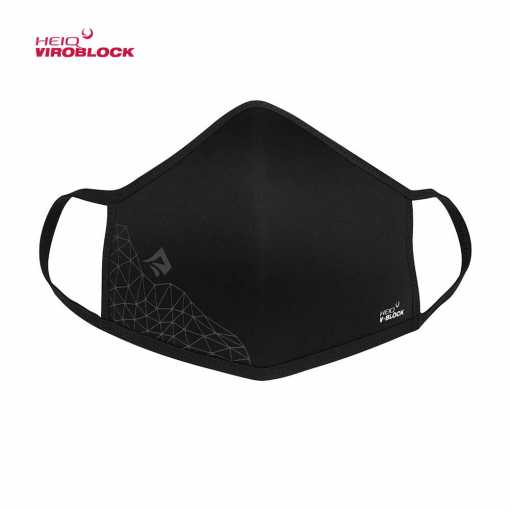 Sea to Summit 0018 BarrierFaceMask HEIQV-Block Black 01